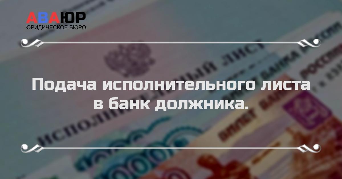 Запрос в налоговую.